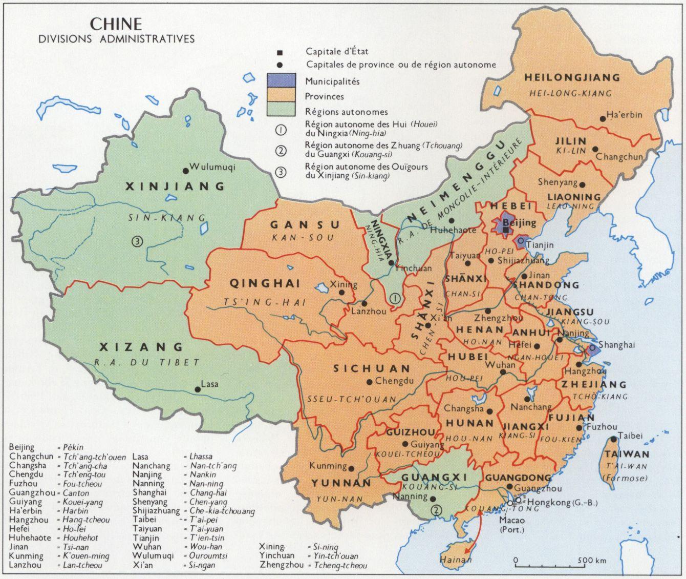 Bien-aimé La Chine dans les années 1970 : municipalités, provinces et  RR76